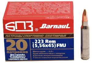 Munitions BARNAUL 223 R